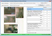 http://cdn.joxi.ru/media/cache/thumbnail/uploads/prod/2014/04/17/1de/517/0ec577719c41a243c044e2b812caf1b0e5ec299a.jpg